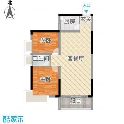 北湖名门峰尚二期88.98㎡C户型2室2厅1卫1厨