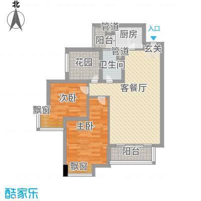 上林雅苑82.00㎡上林雅苑2室户型2室-副本