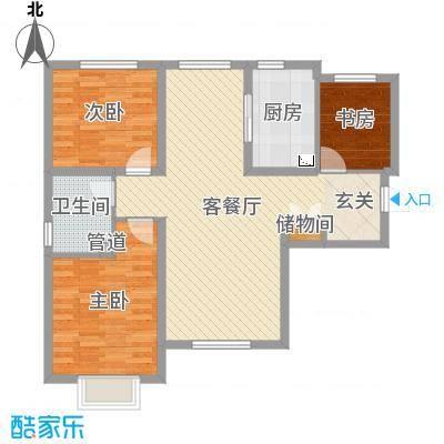 万科蓝山93.00㎡28#、33#楼B户型3室3厅1卫1厨-副本