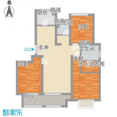 农房檀府112.00㎡2+户型3室2厅2卫1厨-副本