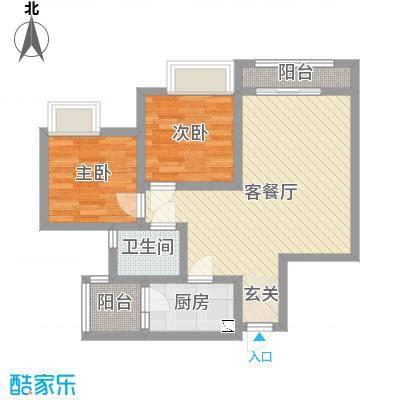 江山假日58.78㎡A-1户型2室2厅1卫1厨-副本