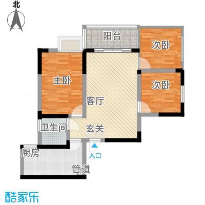 恒鑫名城二期2栋/3栋A1/A2户型-副本-副本