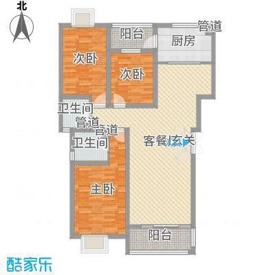 学府苑135.30㎡4#A户型3室2厅2卫1厨-副本