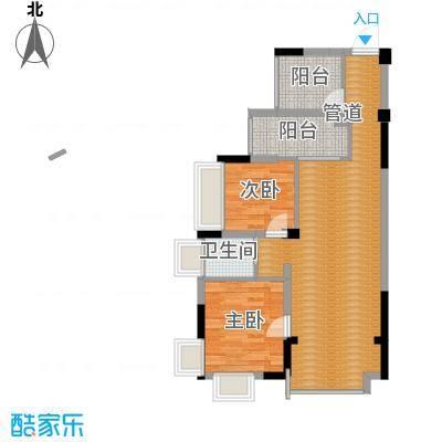 信德翡翠湾87.42㎡6#、7#、8#、9#楼B户型2室3厅1卫1厨-副本