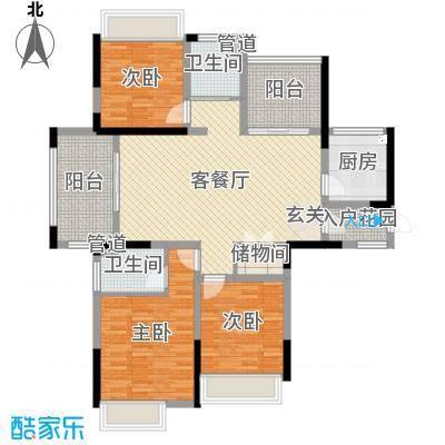绿地滨江壹号126.33㎡B2户型3室2厅2卫1厨-副本