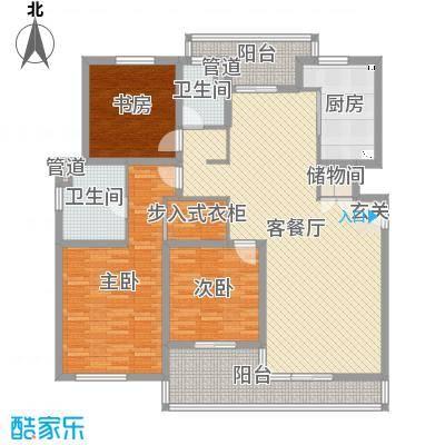 星屿仁恒148.00㎡1、8号楼C户型2室3厅2卫1厨-副本