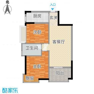 鸿安广场78.00㎡鸿安广场2室户型2室-副本