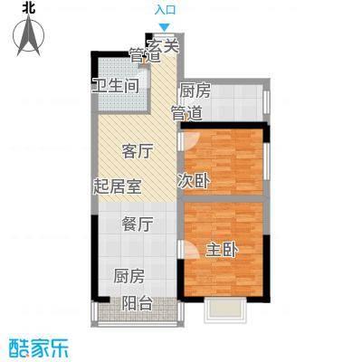 西安_金海湾_2016-07-10-1644