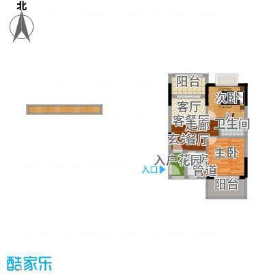 珍珠湾·风情小镇59.15㎡珍珠湾风情小镇C户型1室2厅-副本