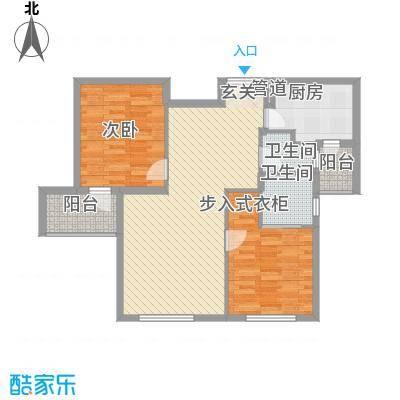 华茂品江户型图B户型 2室2厅2卫1厨-副本