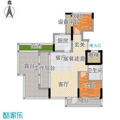 ART蓝海户型2室1厅1卫1厨-副本