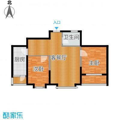 奥林国际公寓两室一厅-杨荣娟