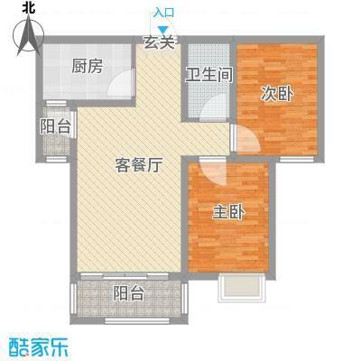 新合国际91.00㎡一期1号楼标准层B5户型2室2厅1卫1厨