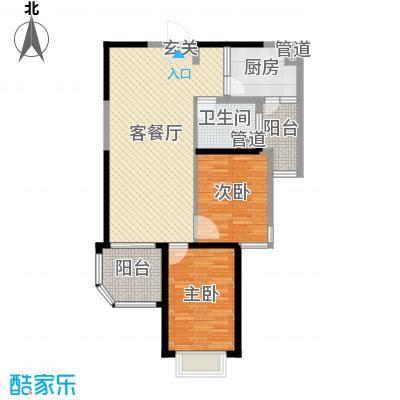 恒大绿洲92.56㎡16号楼户型2室2厅1卫1厨