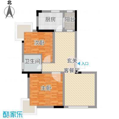中港城世家89.00㎡A3(01)户型2室2厅1卫