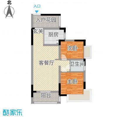 蝶景湾・御江山98.00㎡A1户型2室2厅1卫1厨