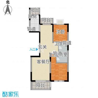 九龙官邸・碧水湾135.80㎡A1户型2室2厅1卫-副本