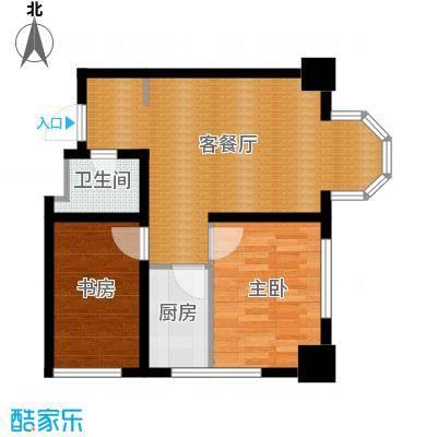 中海国际公寓