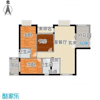 景山一号126.30㎡B(三单元)01户型3室2厅2卫-副本