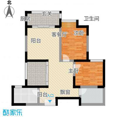 康城项目95.68㎡康城项目户型图1#2#3#4#5#楼B户型2室2厅1卫1厨户型2室2厅1卫1厨-