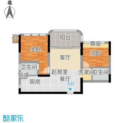 碧桂园金海湾73.77㎡J533-B户型-副本