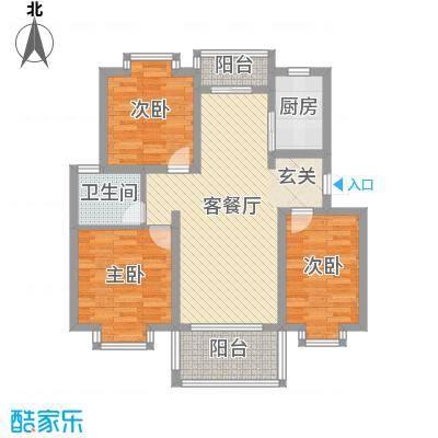 蓝庭国际115.88㎡二期hy1户型3室2厅1卫1厨-副本