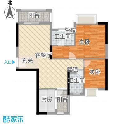 清远奥园91.00㎡户型2室2厅2卫1厨