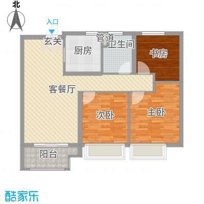中海・凤凰熙岸92.00㎡二期户型3室3厅1卫1厨