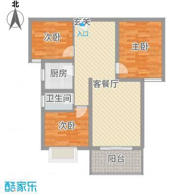 金城华府91.00㎡7#-9#楼A2户型3室3厅2卫1厨