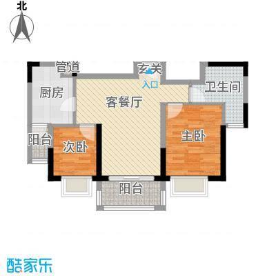 恒大・御景半岛82.00㎡19#楼2号户型2室2厅1卫1厨