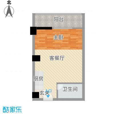 立欣东方新城54.00㎡单身公寓户型1室1厅1卫