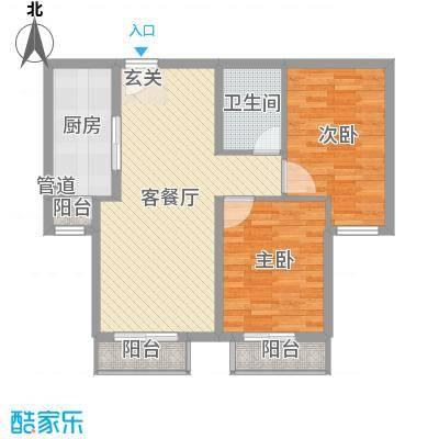 滨江壹号住宅92.60㎡户型2室2厅1卫