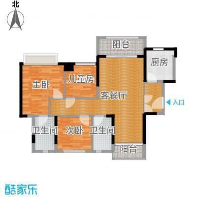 名巨中央花园87.56㎡B户型3室1厅2卫1厨-副本