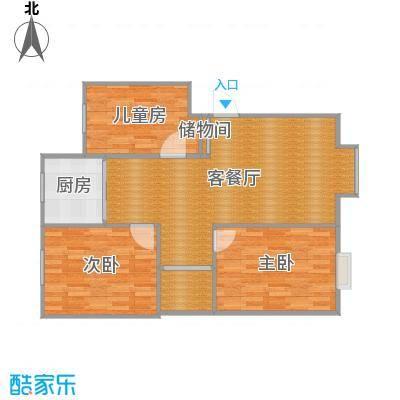 三室两厅一卫一厨