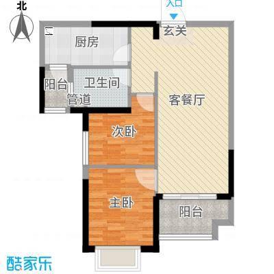 恒大翡翠华庭76.49㎡10、11#楼3号户型2室2厅1卫1厨