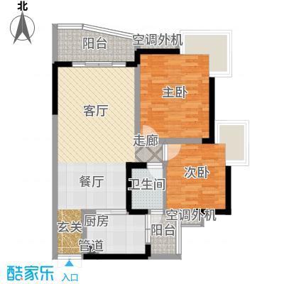 华宇西城丽景71.52㎡6号房2面积7152m户型-副本