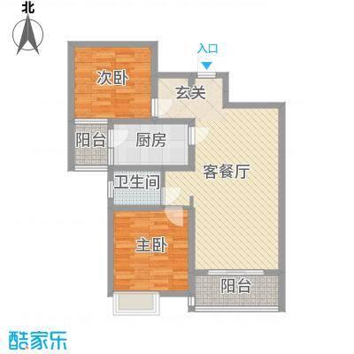 楚汉汇景国际88.56㎡E户型2室2厅1卫1厨