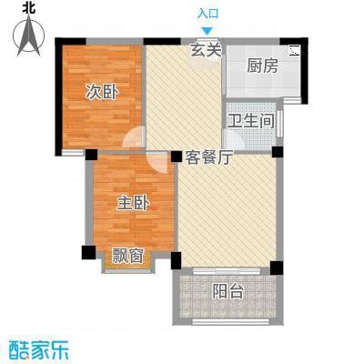 永鸿御珑湾80.00㎡2#、5#户型2室2厅1卫1厨
