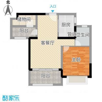 优山美地75.00㎡147#0/0户型2室2厅1卫1厨