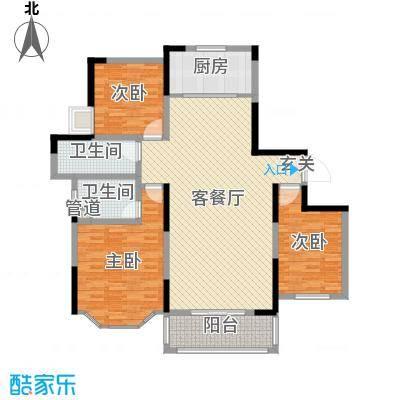 圣兰菲诺144.00㎡11#楼B'户型3室3厅2卫1厨