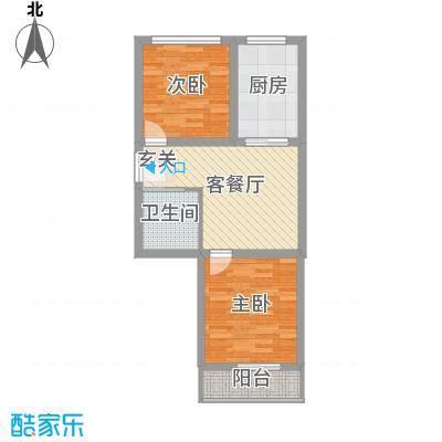 北晨嘉园60.53㎡户型2室2厅1卫1厨