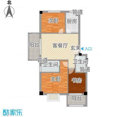 御景湾94.37㎡6号楼6A户型3室3厅2卫