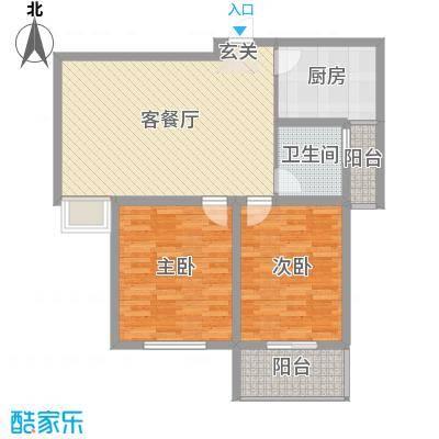 紫东国际92.00㎡1户型2室2厅1卫1厨
