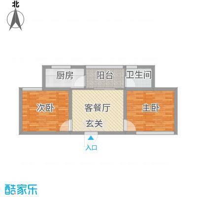 兴科明珠花园三期68.77㎡户型2室2厅1卫1厨