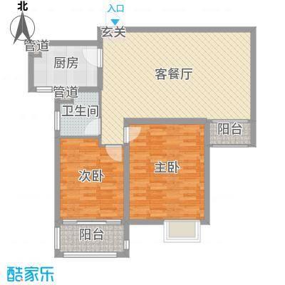东金1号94.00㎡一期高层1户型2室2厅1卫1厨