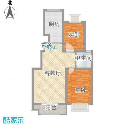 隆源・城市之星90.00㎡1#、2#、3#、4#和7#楼中间户A户型2室2厅1卫1厨