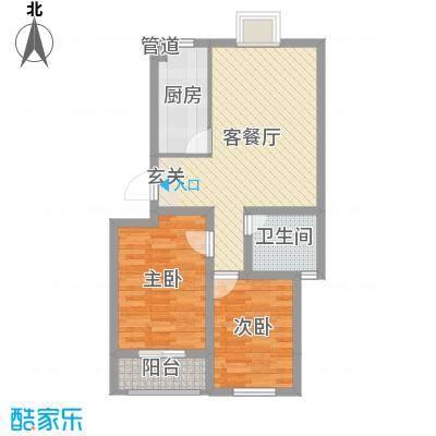 正棋山1号74.00㎡二期多层A2户型2室2厅1卫1厨