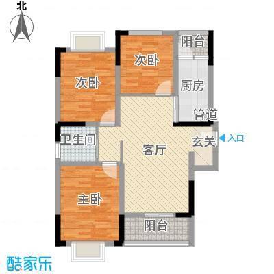 上海城黄浦花苑二期77.24㎡I-户型3室3厅1卫