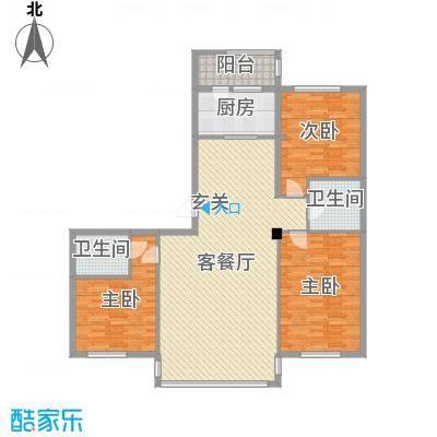 荣和家园159.00㎡4户型3室3厅2卫1厨