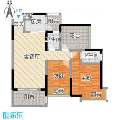 翡翠山河101.74㎡15、16、17座0户型2室2厅2卫